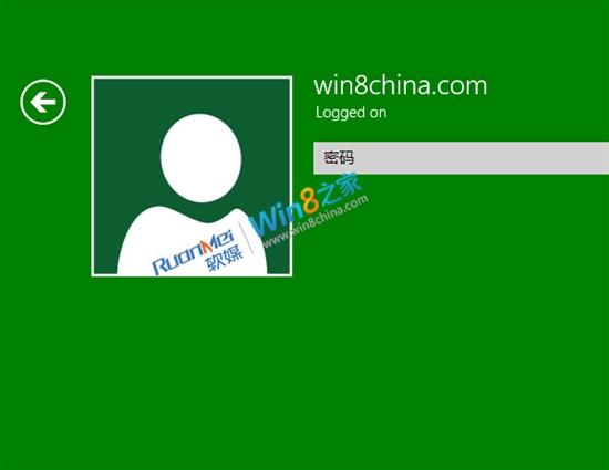 windows 8默认用户头像变成绅士