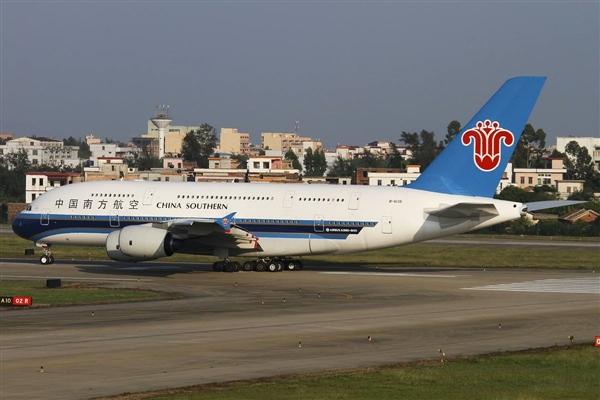 中国民航局飞行标准司副司长朱涛透露,日前,《大型飞机公共航空运输承